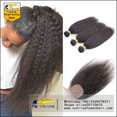 Virgin Brazilian kinky straight Virgin Human Hair Weave 3 Bundles With Silk top Closure ,kinky straight Hair Weft With Silk Closure 3pcs Lot